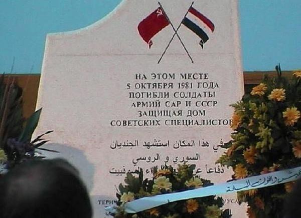 Памятник — один на двоих.